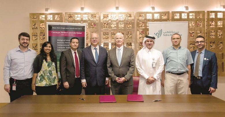 Sidra Medicine, CMU-Q sign pact to promote scientific collaboration, research