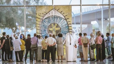 Photo of Qatar Foundation, Qatar Museums host public art event