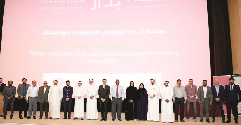 'Badar' community initiative for workers launched