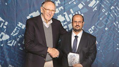 Ashghal wins GIS Excellence Award