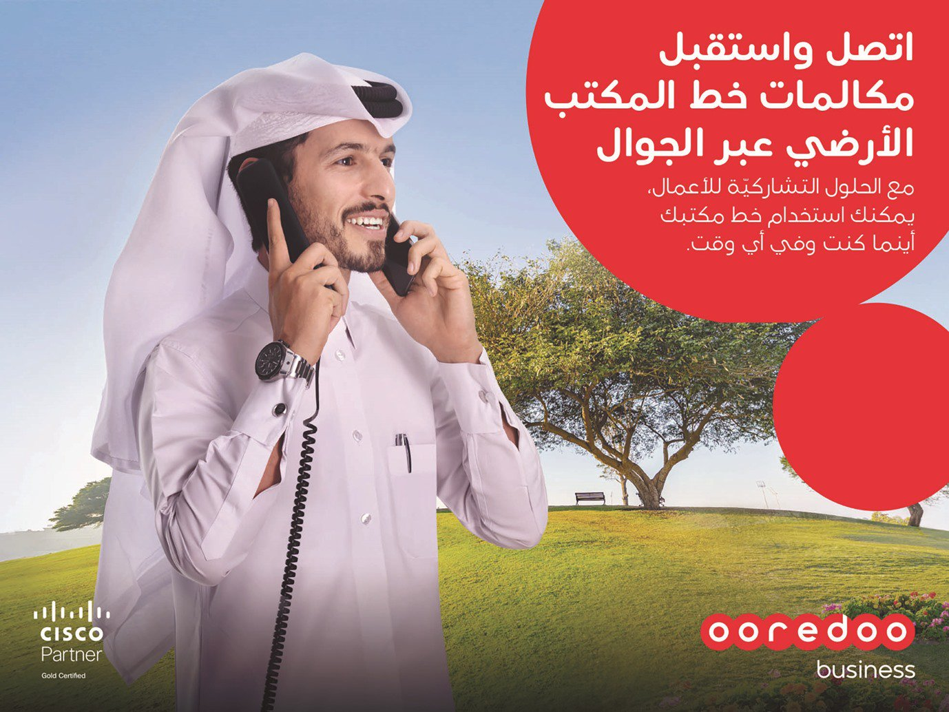 Ooredoo transforming businesses with unified communications solutions