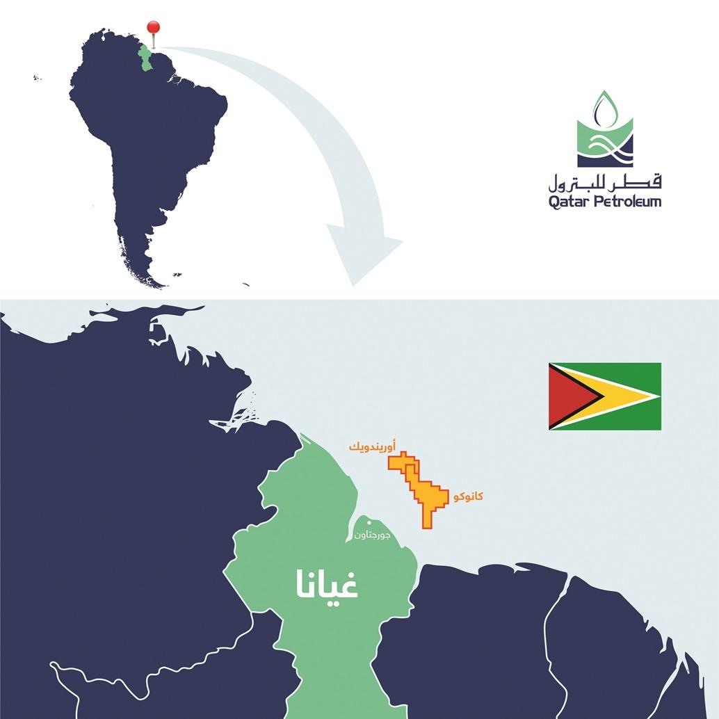 Qatar Petroleum buys 40% of Total's stake in Guyana exploration blocks