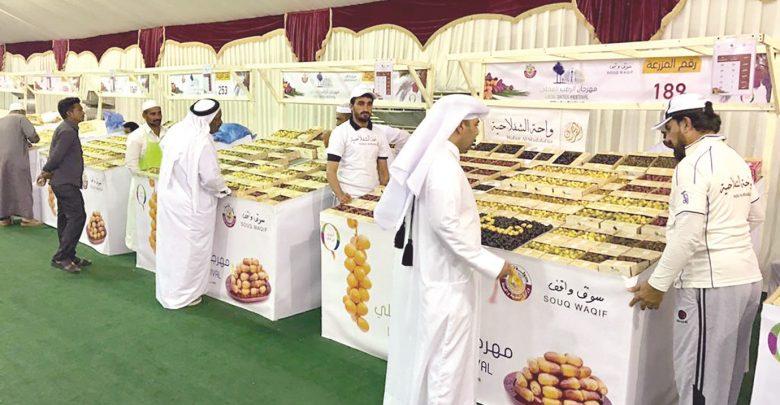 Sale at dates festival tops 79 tonnes