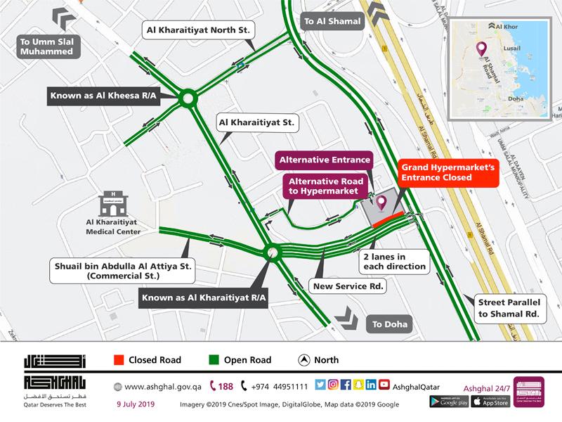 Partial Expansion of Shuail bin Abdulla Al Attiya Street at Al Kharatiyat and Diversion of Grand Hypermarket Entrance