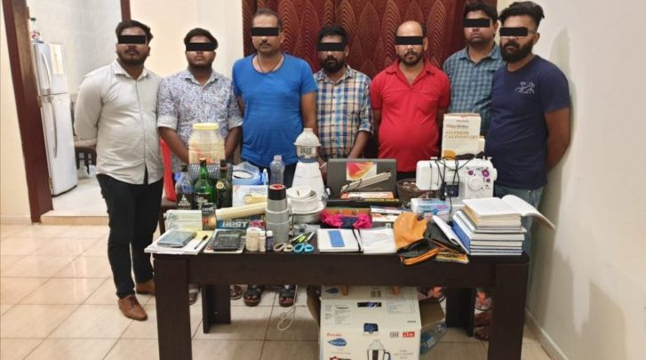 Seven arrested for trying to smuggle gold out of Qatar