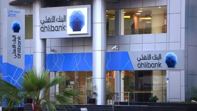 Ahlibank credit cardholders get chance to win back school or college fees