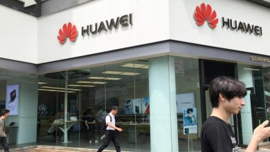 Photo of Huawei will unveil its first phone with the HongMing operating system