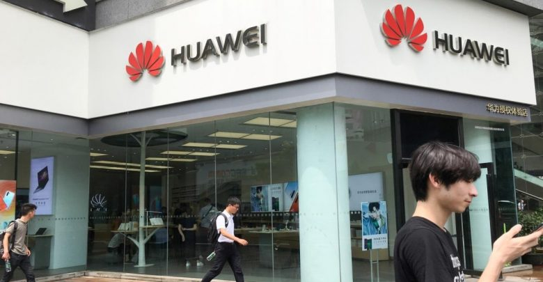 Huawei will unveil its first phone with the HongMing operating system