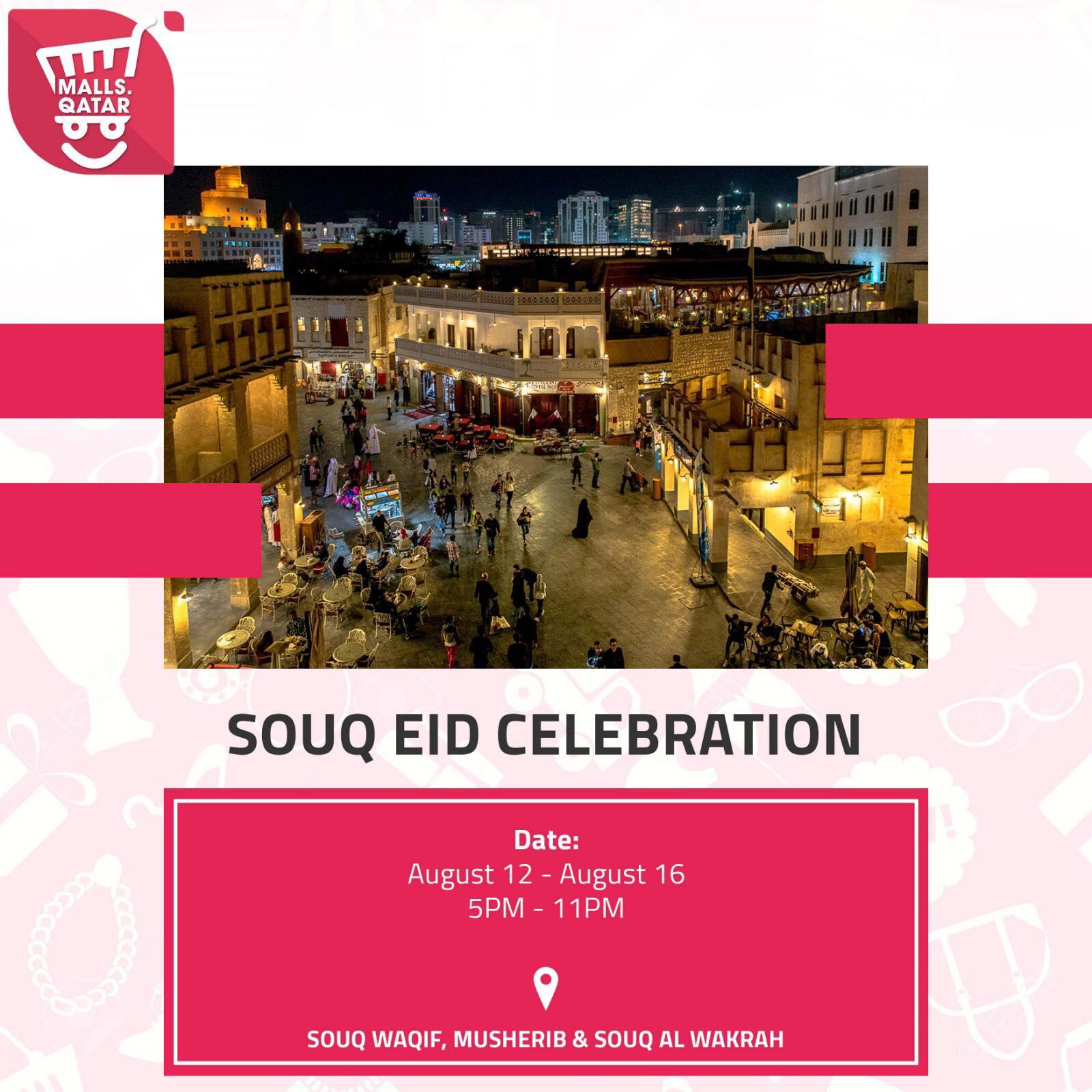 Eid Celebrations in Qatar