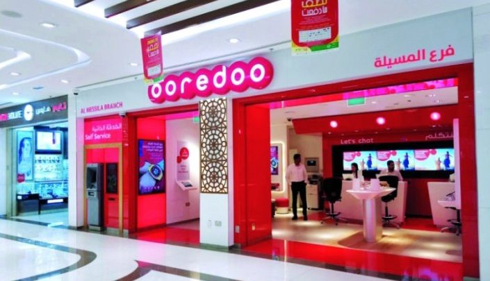 Ooredoo opens new express shop at Hyatt Plaza Mall