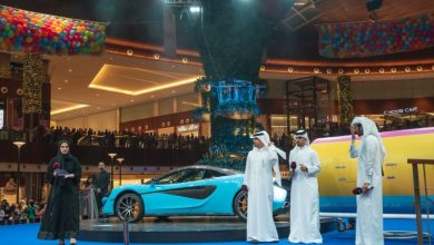 'Summer in Qatar' names winners in final raffle