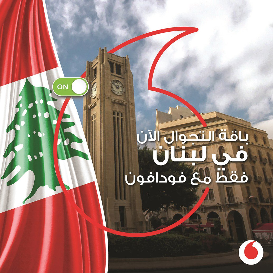 Vodafone adds Lebanon to Passport Pack