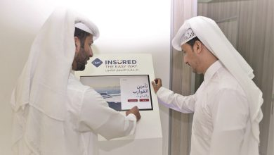 QIC self-service kiosk at MoTC for boat insurance