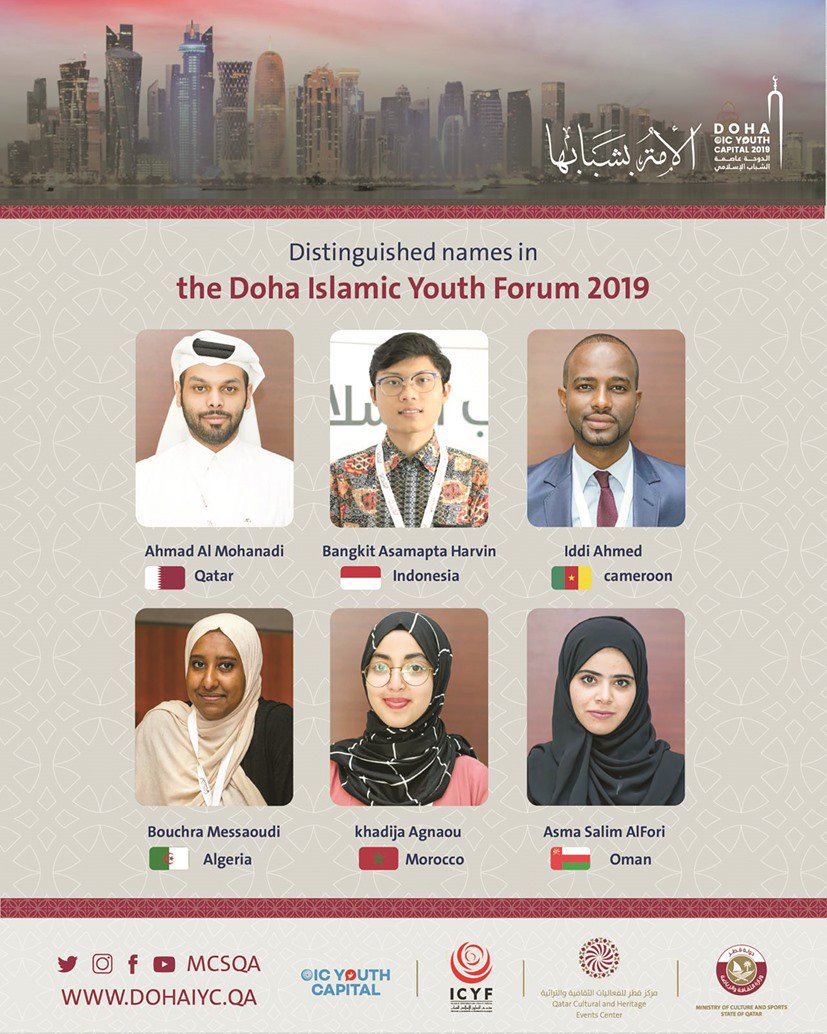 Ministry names top achievers in Doha Islamic Youth Forum