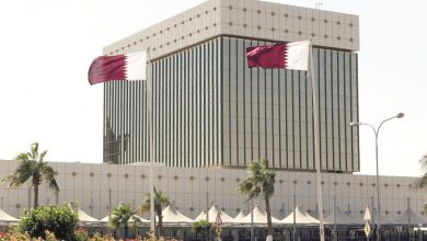 Qatar Central Bank cuts lending rate by 25 basis points