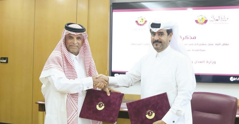 Ministry of Justice, RACA sign MoU