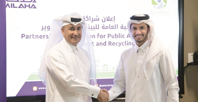 Milaha and Elite Paper Recycling sign pact