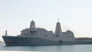 Photo of US warship John P. Murtha arrives in Hamad Port