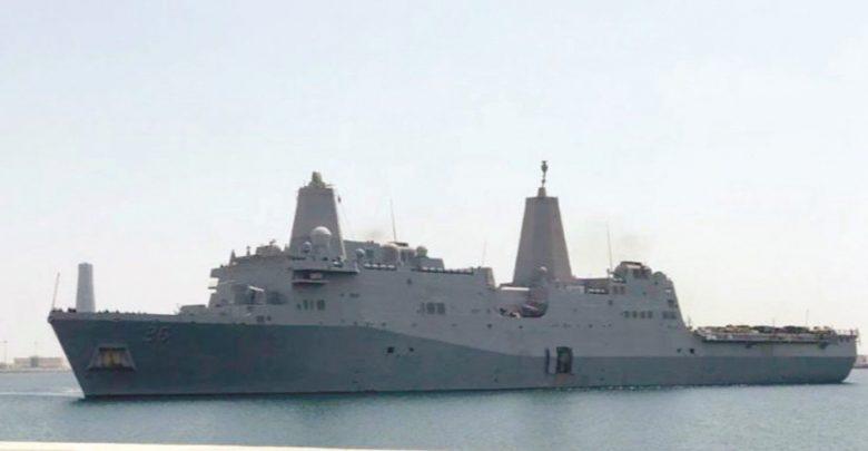 US warship John P. Murtha arrives in Hamad Port