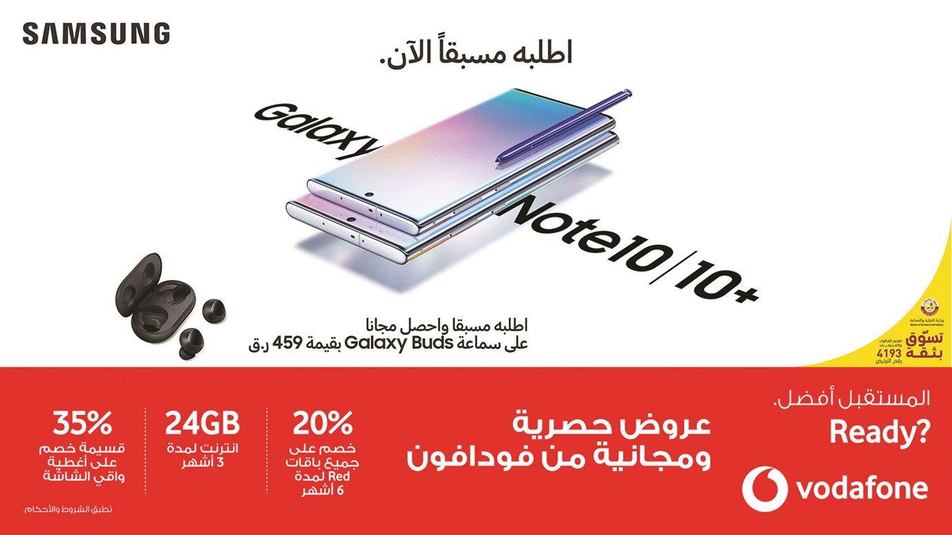 Vodafone Qatar announces pre-order for Samsung Galaxy Note10