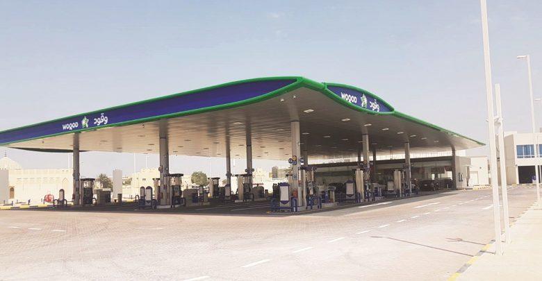 Woqod opens Al Rayyan-2 Petrol Station
