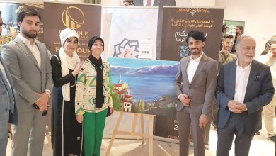 Qatari artist honoured with 'Star of the Festival' title in Istanbul exhibition