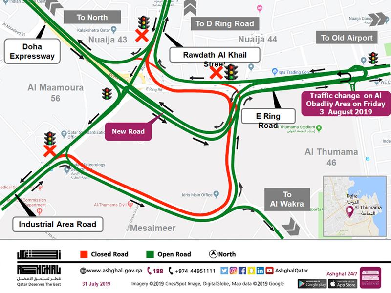 Traffic Change on Khamis Leabidly I/S