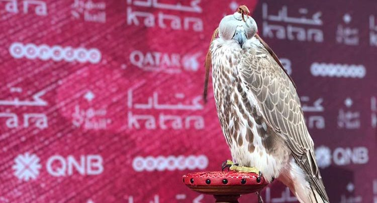 QIC Group is 'official insurance sponsor of S'hail-Katara expo