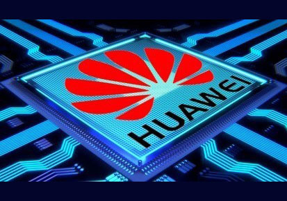 Huawei launches the world's most powerful artificial intelligence processor