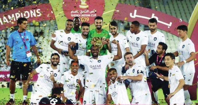 Al Sadd clinch Sheikh Jassim Cup