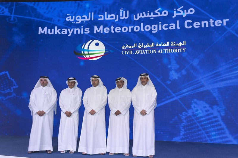 Prime Minister inaugurates Mukaynis Meteorological Center