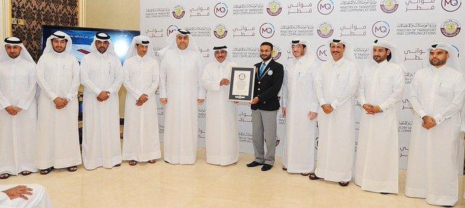 Hamad Port sets Guinness World Record