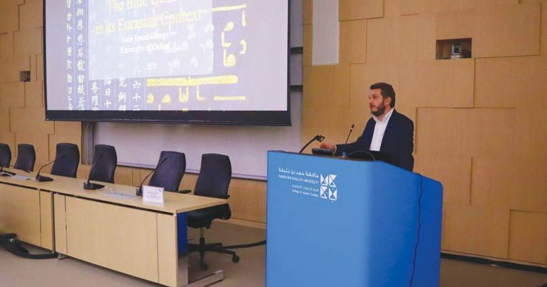 HBKU's lecture considers key Islamic text in Eurasian context