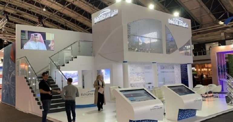 Es'hailSat showcases its satellite services at annual IBC exhibition in Netherlands