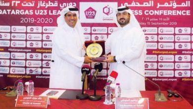 Third Qatargas U-23 League begins