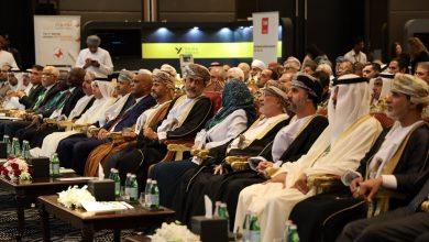 Photo of Qatar participates in MENA Innovation Forum in Education
