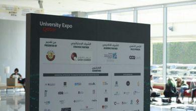 Photo of Qatar International University Expo kicks off 16 October