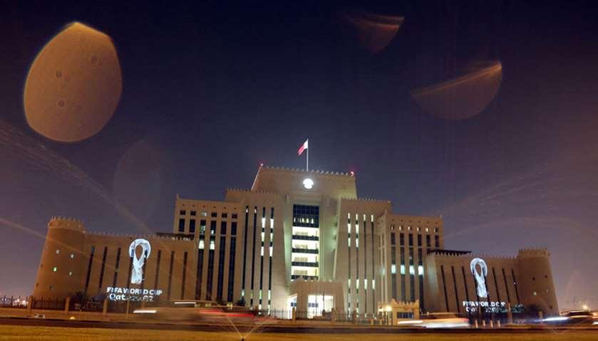 Qatar World Cup emblem brings joy to citizens, residents