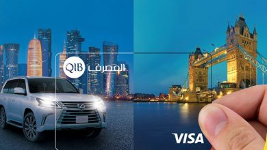 Photo of QIB announces first 52 winners of Cards Summer Campaign