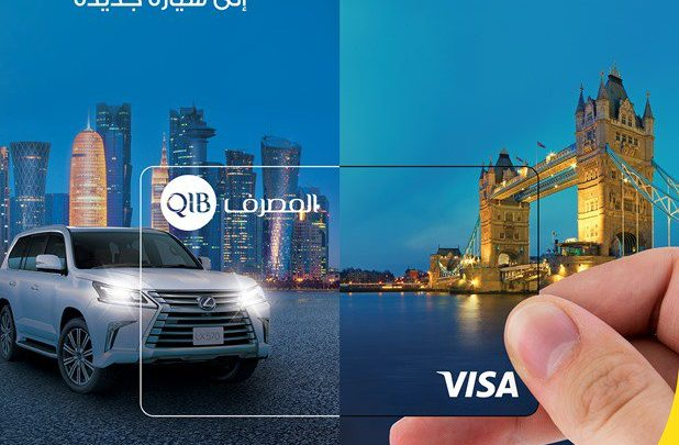 QIB announces first 52 winners of Cards Summer Campaign