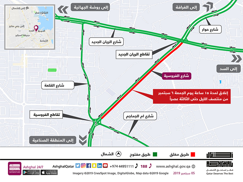 15-hour traffic closure on Al Furousiya Street