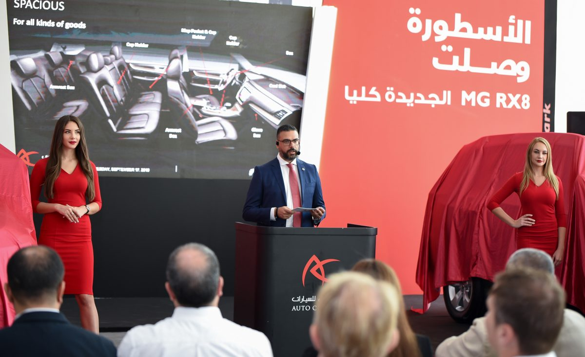 Auto Class Cars launches MG RX8 in Qatar and the Middle East