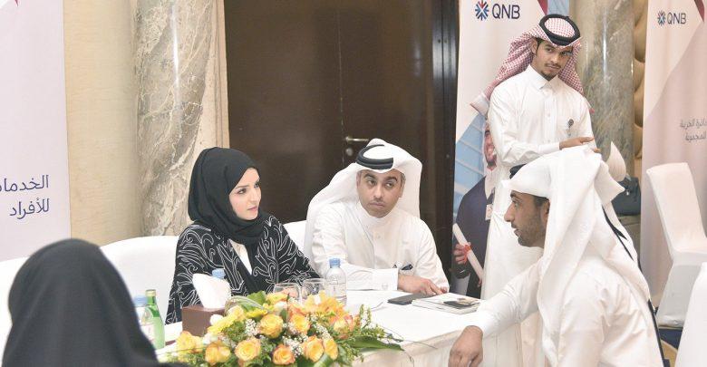 QNB to organise Open Career Day on September 14