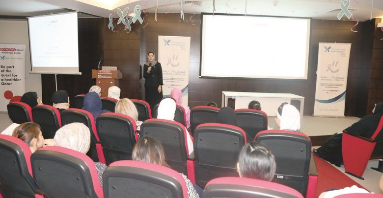 Qatar Cancer Society organises workshop on patient's life after treatment