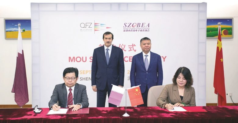 QFZA signs two MoUs at Qatar-China Free Zones Forum