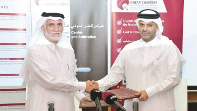 QICCA, Qatar University's CCE sign a deal