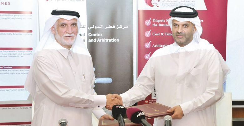 QICCA, Qatar University's CCE sign a deal