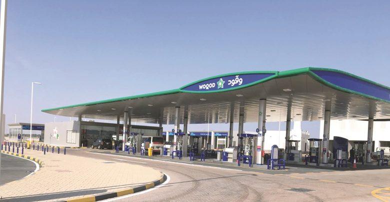 Woqod opens petrol station in Umm Garn