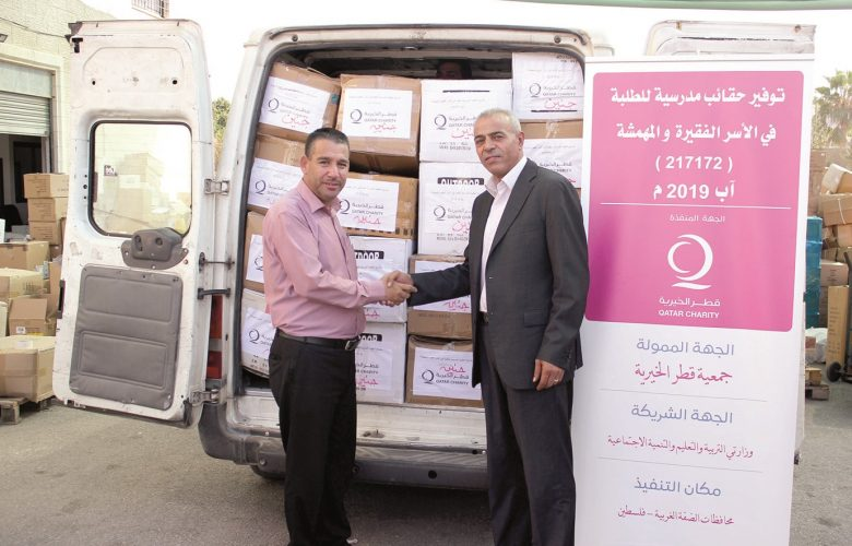 Palestinian children receive school bags from Qatar Charity