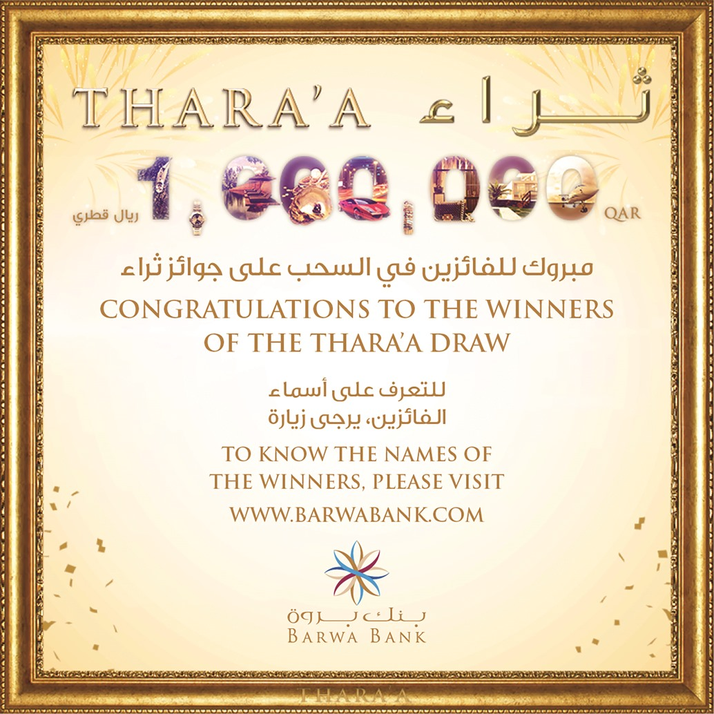 Barwa Bank announces September draw winners of Thara'a savings account prize